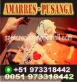 VIDENTE PERUANO - AMARRES A DISTANCIA