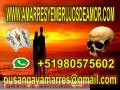 MAESTRO CURANDERO - AMARRES ETERNOS Y AMARRES TEMPORALES