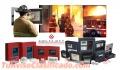 Sistemas de Detección de Incendio