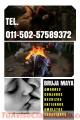 AMARRES Y CURACIONES INMEDIATAS 502-57589372