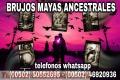 """TAROT DE LOS """"BRUJOS MAYAS""""CAMBIO TOTAL EN TU VIDA.(00502)46920936-(00502)50552695"""