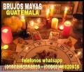 """""""BRUJOS MAYAS"""" PARA QUE DISFRUTES LAS MIELES DE LA VIDA.(00502)46920936-(00502)50552695"""