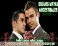 """MAGIA NEGRA Y """"BRUJOS MAYAS""""PODER PARA AMARRES DEL MISMO SEXO.(00502)50552695"""