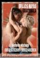 """RITUALES SEXUALES DE LOS """"BRUJOS MAYAS"""" PARA TENER FELIZ TU PAREJA (00502)50552695"""