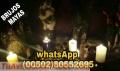 magia-negra-y-brujos-mayas-amarres-eternos-y-reales-0050250552695-1.jpg