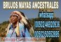 """""""BRUJOS MAYAS""""MAESTROS DE LA BRUJERIA,REALIZAMOS CUALQUIER RITUAL.:(00502)46920936"""