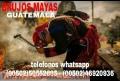 """PARE DE SUFRIR """"BRUJOS MAYAS"""" AMARRES Y HECHIZOS DE AMOR.50552695-46920936"""