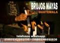 "MAGIA NEGRA SOLUCION A TODO PROBLEMA ""BRUJOS MAYAS""46920936-50552695"