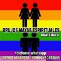 """COMUNIDAD """"LGBTI"""" RECIBIENDO NUESTRA AYUDA """"BRUJOS MAYAS""""(00502)50552695"""