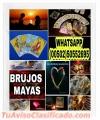 """""""BRUJOS MAYAS""""Y """"TAROT"""" PODER PARA QUE DISFRUTES DEL AMOR.(00502)50552695-(00502)46920936"""