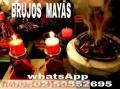 """TRIUNFE EN EL AMOR CON LOS VERDADEROS AMARRES DE LOS """"BRUJOS MAYAS"""" (00502)50552695"""