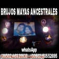 """""""BRUJOS MAYAS""""CEREMONIAS EFECTIVAS PARA UNIRTE CON LA PERSONA QUE AMAS.(011502)50552695"""