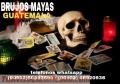 """VIDENCIAS DEL TAROT POR LOS """"BRUJOS MAYAS"""" UNICAS.(011502)50552695"""