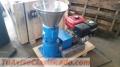 Peletizadora Meelko 120mm 7.5 hp Gasolina para alfalfas y pasturas 70-90kg