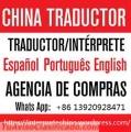 traductor-guia-interprete-chino-en-beijing-pekin-shanghai-guangzhou-china-2.jpg