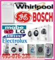 servicio-tecnico-bosch-reparaciones-y-mantenimientos-993-076-238-2.jpg
