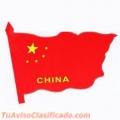 Guia intérprete traductor chino espanol shenzhen guangzhou beijing shanghai yiwu tianjin c