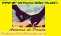 SOLUCION A TUS PROBLEMAS DE AMOR DINERO Y SALUD