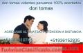ESTAS ENAMORADO DE EL Y ELLA? BRUJO TOMAS  REALIZA AMARRES