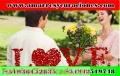 Buscas Solución A Tu Problema En El Amor