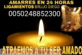 48852300 LA LLAMADA QUE VA CAMBIAR TU VIDA