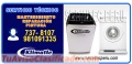 981091335-Servicio Técnico de Lavadoras KLIMATIC en Barranco