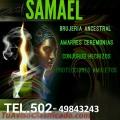 SAMAEL EL ANSIANO CON LA EXPERIENCIA PARA AYUDARTE