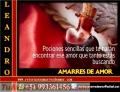 POCIONES PARA CONQUISTAR EL AMOR DE LA PERSONA ESPECIAL