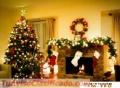 Asesorías navideñas en TFGTFM.es