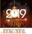 Año nuevo TFM/TFG nuevas