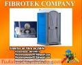 Constructora multinacional especialisados en fibra de vidrio fibrotek company
