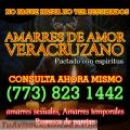 Amarres chicago illinois | Llamanos (773) 823 1442