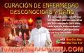 HECHIZO DE ELIMINACION, Y SANACIONES
