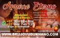 BRUJO VUDÚ EXPERTO EN AMARRES ETERNOS