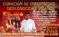 BRUJO EXPERTO EN CURACIÓN DE DAÑOS POR ENFERMEDAD DESCONOCIDA
