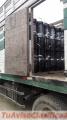 barrera-de-vapor-pegamento-asfaltico-stock-permanente-975461308-3.jpg