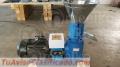 Extrusora para alimentos de Gatos 500-600kg/h 55kW - MKED120B