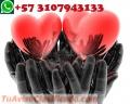 Consulte ya. Florecimientos, para salud, amor y dinero Maestro evelio !