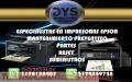 Dys Reparación Y Mantenimiento De Computadores E Impresoras - Ibagué