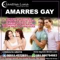 AMARRES GAY, AMARRES DE AMOR - SANTOSA LUNA