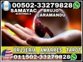 brujeria-y-hechiceria-de-samayac-1.jpg