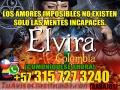 AMARRES DE AMOR CON MAGIA BLANCA.  MAESTRA ELVIRA +57 315 727 3240