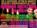 AMARRES DE AMOR CON MAGIA BLANCA.  AMARRE ANCESTRAL DEL AMOR +57 313 220 0040