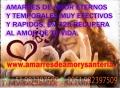 AMARRES Y DESAMARRES DE AMOR EFECTIVOS