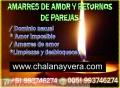 ATADURAS, DOMINIOS DE AMOR EN SOLO 72 HORAS POTENTES