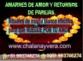 AMARRES DE AMOR, HECHIZOS,RITUALES PODEROSOS