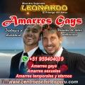 AMARRES PARA PAREJAS GAYS
