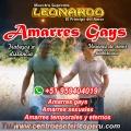 PODEROSOS AMARRES GAYS CON RESULTADOS EFECTIVOS