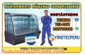 ¡¡A DOMICILIO!! SERVICIO TÉCNICO *7256381* (CONGELADORAS – CONSERVADORAS) SURQUILLO