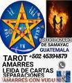 BRUJO REAL DE GUATEMALA TRABAJOS REALES